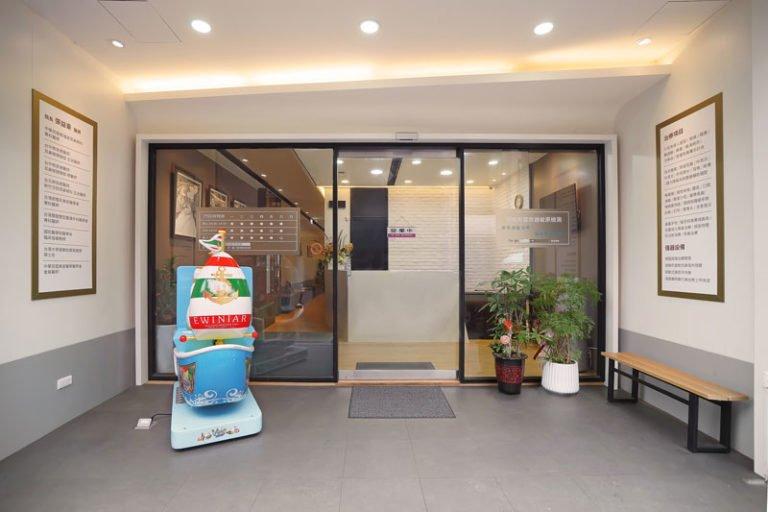 Chang-Yi-Hao-ENT-clinic-800-01